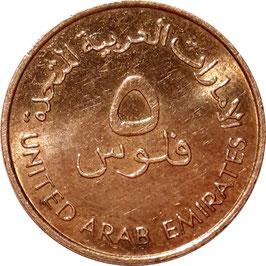 United Arab Emirates 5 Fils 2005 (1425) F.A.O. KM#2.2 XF