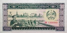 Laos 100 Kip 1979 P.30a UNC