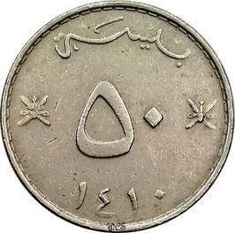 Oman 50 Baisa 1975-1998 KM#46a