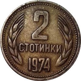 Bulgaria 2 Stotinki 1974-1990 KM#85