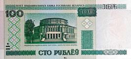 Belarus 100 Rubles 2000 (2011) P.26b UNC