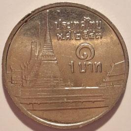 Thailand 1 Baht 1986-2008 Y#183