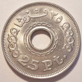 Egypt 25 Piastres 1993 (AH1413) KM#734