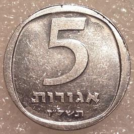 Israel 5 Agorot 1976-1979 KM#25b