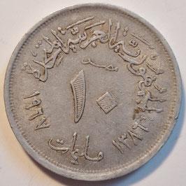 Egypt 10 Milliemes 1967 KM#411 VF