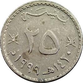Oman 25 Baisa 1999 KM#152