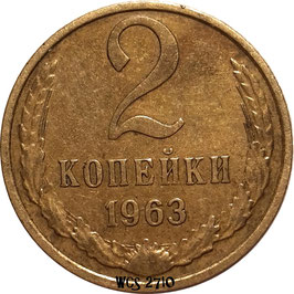 Soviet Union 2 Kopeks 1961-1991 Y#127a