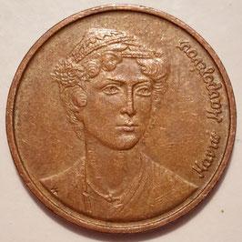 Greece 2 Drachmes 1988-2000 KM#151 VF/XF