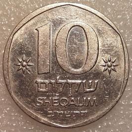 Israel 10 Sheqalim 1982 KM#119 VF