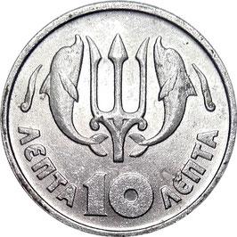 Greece 10 Lepta 1973 KM#103 XF