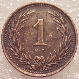 Hungary 1 Filler 1892-1914 KM#480