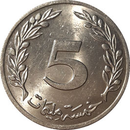 Tunisia 5 Millimes 1960-1996 KM#282