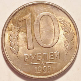 Russia 10 Rubles 1993 smooth Edge Y#313a
