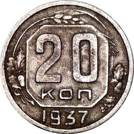 Soviet Union 20 Kopeks 1937-1946 Y#111