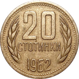 Bulgaria 20 Stotinki 1962 KM#63 VF