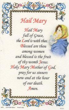 イタリア 羊皮紙 祈りカード英語 聖母マリアへの祈り アベマリア Hail Mary 6674