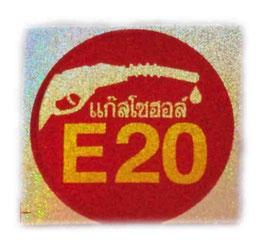 E20 ( バイオ エタノール ガソリン ) & タイ文字  Red & Gold & Silver ( レッド& ゴールド & シルバー / ラメタイプ ) アジアン ステッカー  【タイ雑貨 Thailand Sticker】