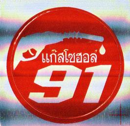 91  & タイ文字  Red & Silver (レッド & シルバー Sサイズ・丸型) アジアン ステッカー   1枚 【タイ雑貨 Thailand Sticker】