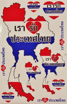 タイ王国 地図 国旗ハート ステッカー(THAILAND Flag /Map,Heart 10P mix) L サイズ type A - タイ雑貨 アジアン 雑貨 スーツケース トランク 旅行 グッズ -