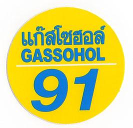 91 GASSOHOL  & タイ 文字   Yellow & Light Blue (イエロー & ライトブルー・丸型) アジアン ステッカー   1枚 【タイ雑貨 Thailand Sticker】