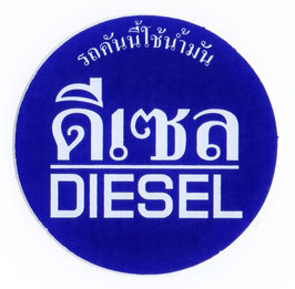 DIESEL  & タイ文字  Blue & White (ブルー & ホワイト Mサイズ・丸型) アジアン ステッカー   1枚 【タイ雑貨 Thailand Sticker】