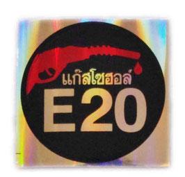 E20 ( バイオ エタノール ガソリン ) & タイ文字  Black & Silver & Red ( ブラック & シルバー & レッド / キラタイプ ) アジアン ステッカー  【タイ雑貨 Thailand Sticker】