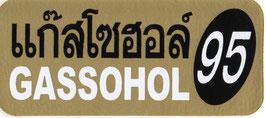 95 GASSOHOL  (ゴールド&ブラック 四角) タイ アジアン ステッカー  1枚 【タイ雑貨 Thailand Sticker】