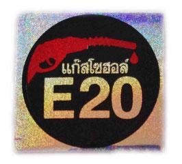 E20 ( バイオ エタノール ガソリン ) & タイ文字  Black & Silver & Red ( ブラック & シルバー & レッド / ラメタイプ ) アジアン ステッカー  【タイ雑貨 Thailand Sticker】