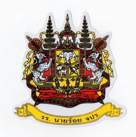 タイランド 紋章 エンブレム ステッカー Mサイズ 象×獅子 (チャーン × シンハー / ホワイト)  1枚 【タイ雑貨 Thailand Sticker】