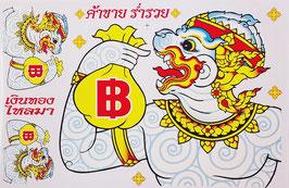 タイ王国 ハヌマーン 神 ステッカー(THAILAND HANUMAN Sticker 5P mix A) L サイズ - タイ雑貨 アジアン 雑貨 スーツケース トランク 旅行 グッズ -
