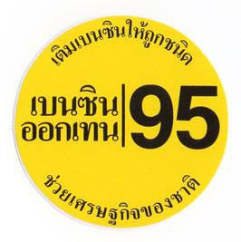 95  & タイ 文字   Yellow & Black (イエロー & ブラック・丸型) type B  アジアン ステッカー   1枚 【タイ雑貨 Thailand Sticker】