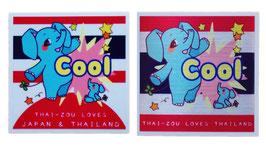 ダブルセット | タイぞう ラブ 2P mix ステッカー [Cool(超いいね)] 6×6cm t2&t5 (THAI-ZOU sticker)
