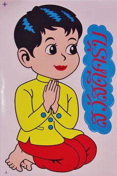 「合掌・ワイ」 文字 イラスト ステッカー (THAILAND Kids Sticker 2P mix type A) L サイズ - タイ アジアン 雑貨 スーツケース 旅行 グッズ -