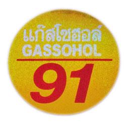 91 GASSOHOL  ( ガソホール レギュラーガソリン) & タイ 文字  Gold & Red & Silver  (ゴールド & レッド& シルバー  ラメタイプ) アジアン ステッカー  【タイ雑貨 Thailand Sticker】