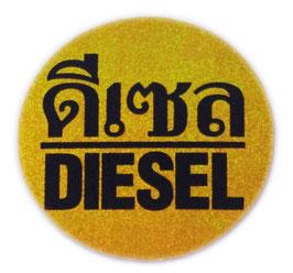 DIESEL (ディーゼル 軽油) & タイ文字  Black & Gold (ブラック & ゴールド  ラメタイプ) アジアン ステッカー typeB   【タイ雑貨 Thailand Sticker】