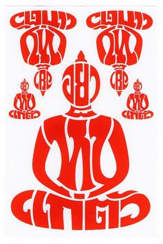 BUDDHA 仏像 坐禅 タイ文字 タイ語 アジアン ステッカー レッド L サイズ 1枚 【タイ雑貨 Thailand Sticker】