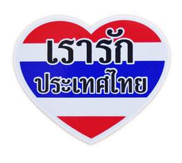 タイ王国 国旗ハート ステッカー(THAILAND Flag/Heart Sticker ) M サイズ type A 【タイ雑貨 Thailand Sticker】