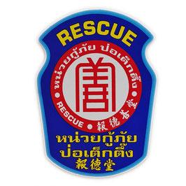 タイ王国 レスキュー(RESCUE) 救命・救急 ロゴ / エンブレム アジアンステッカー 華僑 報徳善堂 (THAILAND RESCUE Sticker ) LL サイズ -タイ雑貨-