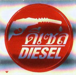 DIESEL  & タイ文字  Red & Silver (レッド & シルバー Sサイズ・丸型) アジアン ステッカー   1枚 【タイ雑貨 Thailand Sticker】