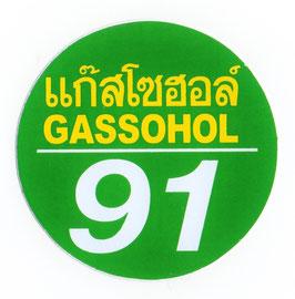 91 GASSOHOL  & タイ 文字   Green & Yellow (グリーン & イエロー・丸型) アジアン ステッカー   1枚 【タイ雑貨 Thailand Sticker】