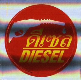 DIESEL  & タイ文字  Red & Gold (レッド & ゴールド Sサイズ・丸型) アジアン ステッカー   1枚 【タイ雑貨 Thailand Sticker】