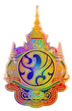 タイ 王室 エンブレム (紋章) ステッカー  Lサイズ (ラメ タイプ)1枚 【タイ雑貨 Thailand Sticker】