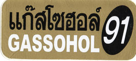 91 GASSOHOL  (ゴールド &ブラック 四角) タイ アジアン ステッカー  1枚 【タイ雑貨 Thailand Sticker】