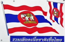 【ミリタリー / 軍隊 グッズ 】タイ王国 海軍 ステッカー(ROYAL THAI NAVY Sticker 3P mix A) L サイズ【タイ雑貨 Thailand Sticker】