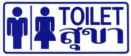 【Lサイズ  】 タイ文字 & 英語  TOILET トイレ案内 ( ブルー) アジアン ステッカー   1枚 【タイ雑貨 Thailand Sticker】