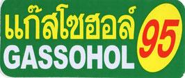 95 GASSOHOL  (グリーン&イエロー 四角) タイ アジアン ステッカー  1枚 【タイ雑貨 Thailand Sticker】