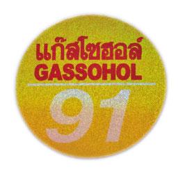 91 GASSOHOL  ( ガソホール レギュラーガソリン) & タイ 文字  Gold &  Silver & Red (ゴールド & シルバー & レッド ラメタイプ) アジアン ステッカー  【タイ雑貨 Thailand Sticker】