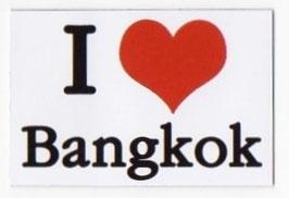 タイ王国 I Love Bangkok マグネット type C(横タイプ・ホワイト) 1枚 【タイ雑貨 Thailand Magnet】