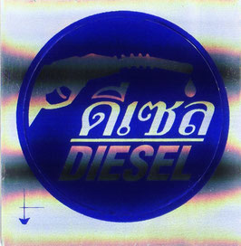 DIESEL  & タイ文字  Blue & Silver (ブルー & シルバー Sサイズ・丸型) アジアン ステッカー   1枚 【タイ雑貨 Thailand Sticker】