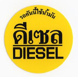 DIESEL  & タイ文字  Yellow & Black (イエロー & ブラック Mサイズ・丸型) アジアン ステッカー   1枚 【タイ雑貨 Thailand Sticker】